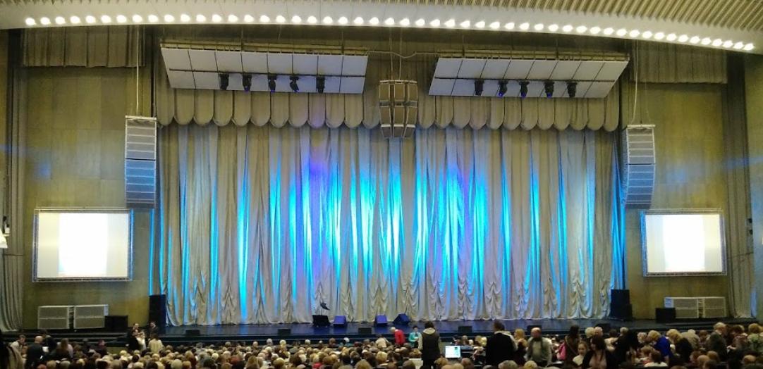 Концертный зал Октябрьский