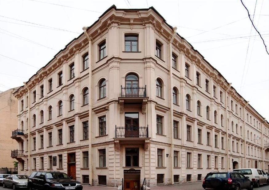 Музей Ф. М. Достоевского
