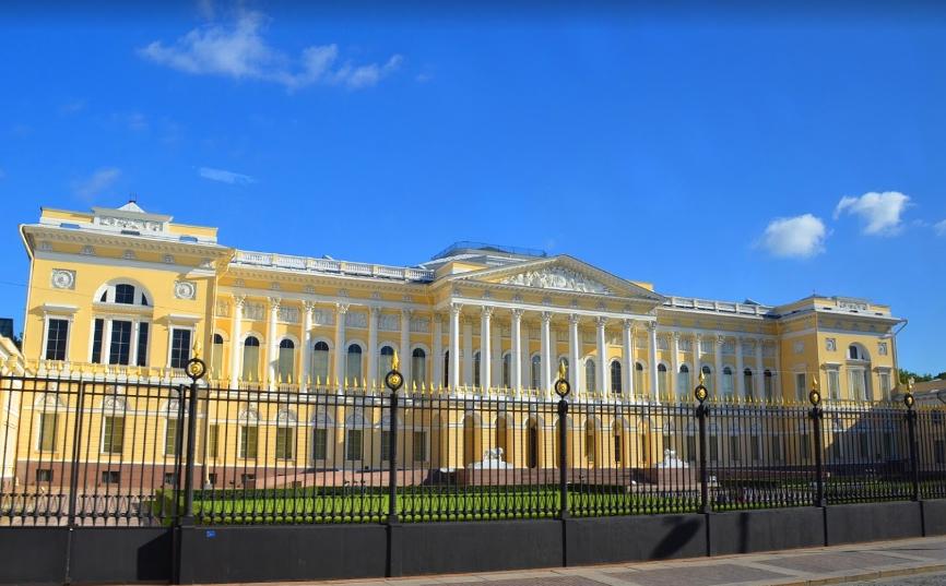 Музей билетов стоимость русский работы часы комнату часы сдам на