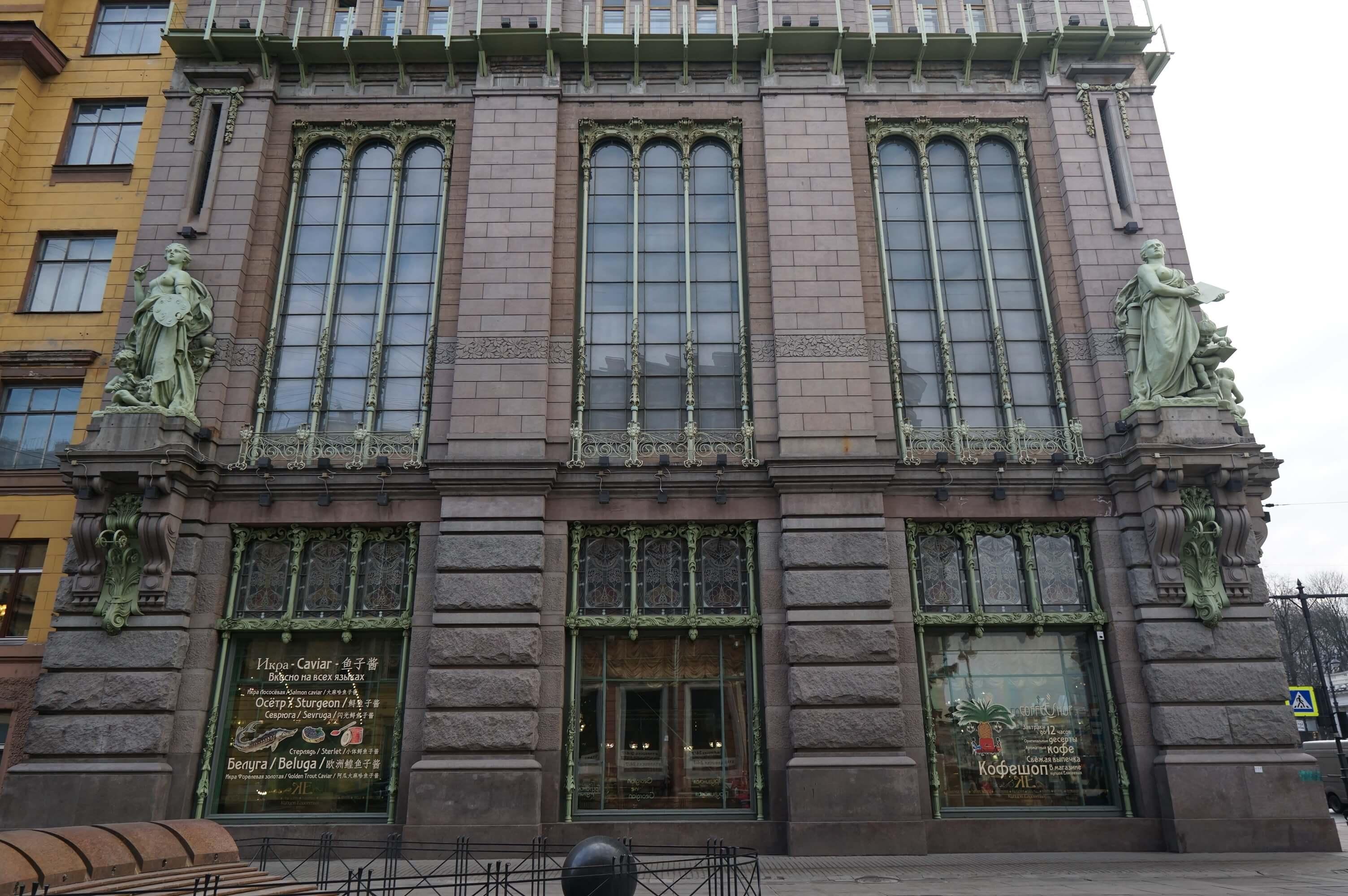 Фасад магазина купцов Елисеевых