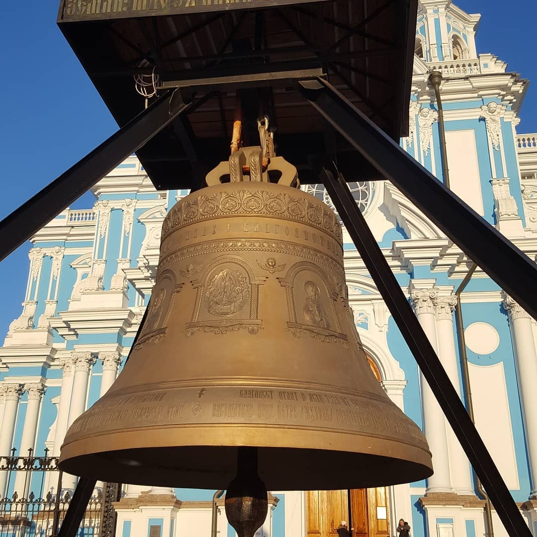 Колокол Смольного собора