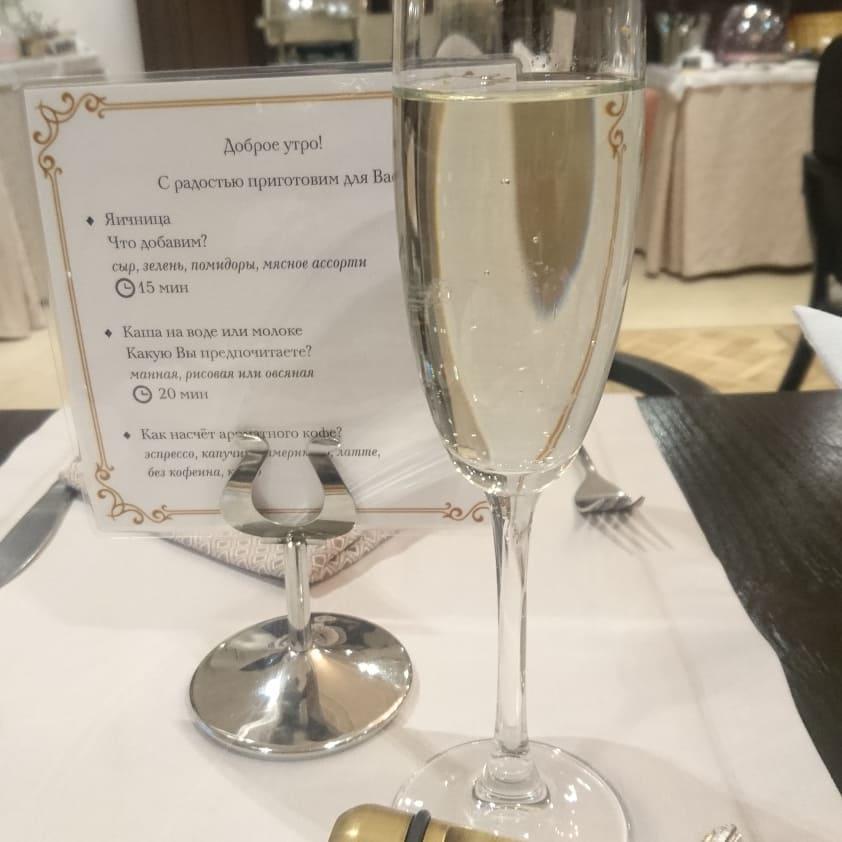 Шампанское в отеле 1852