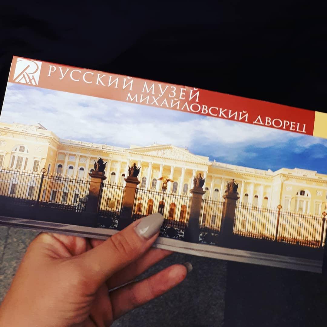 Билеты в Русский музей
