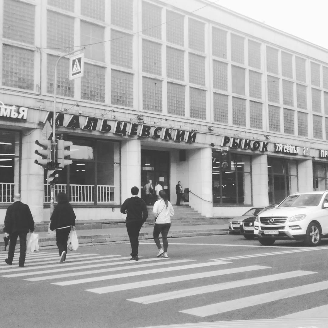 Как добраться до Мальцевского рынка