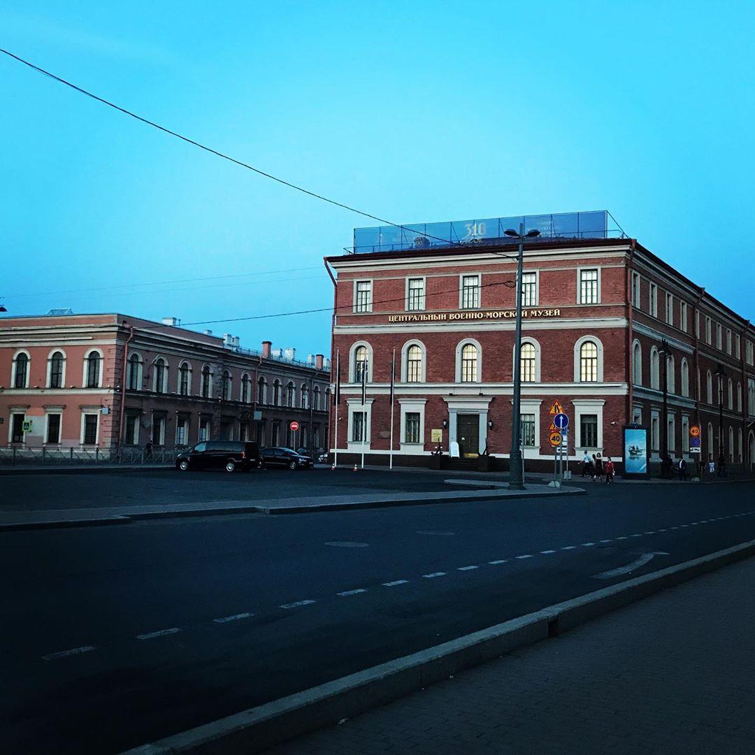 Центральные военно-морской музей