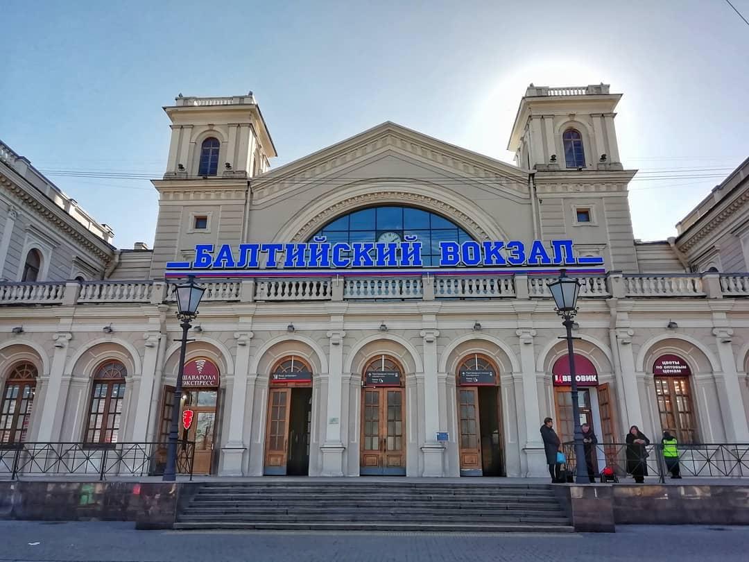 Здание Балтийского вокзала