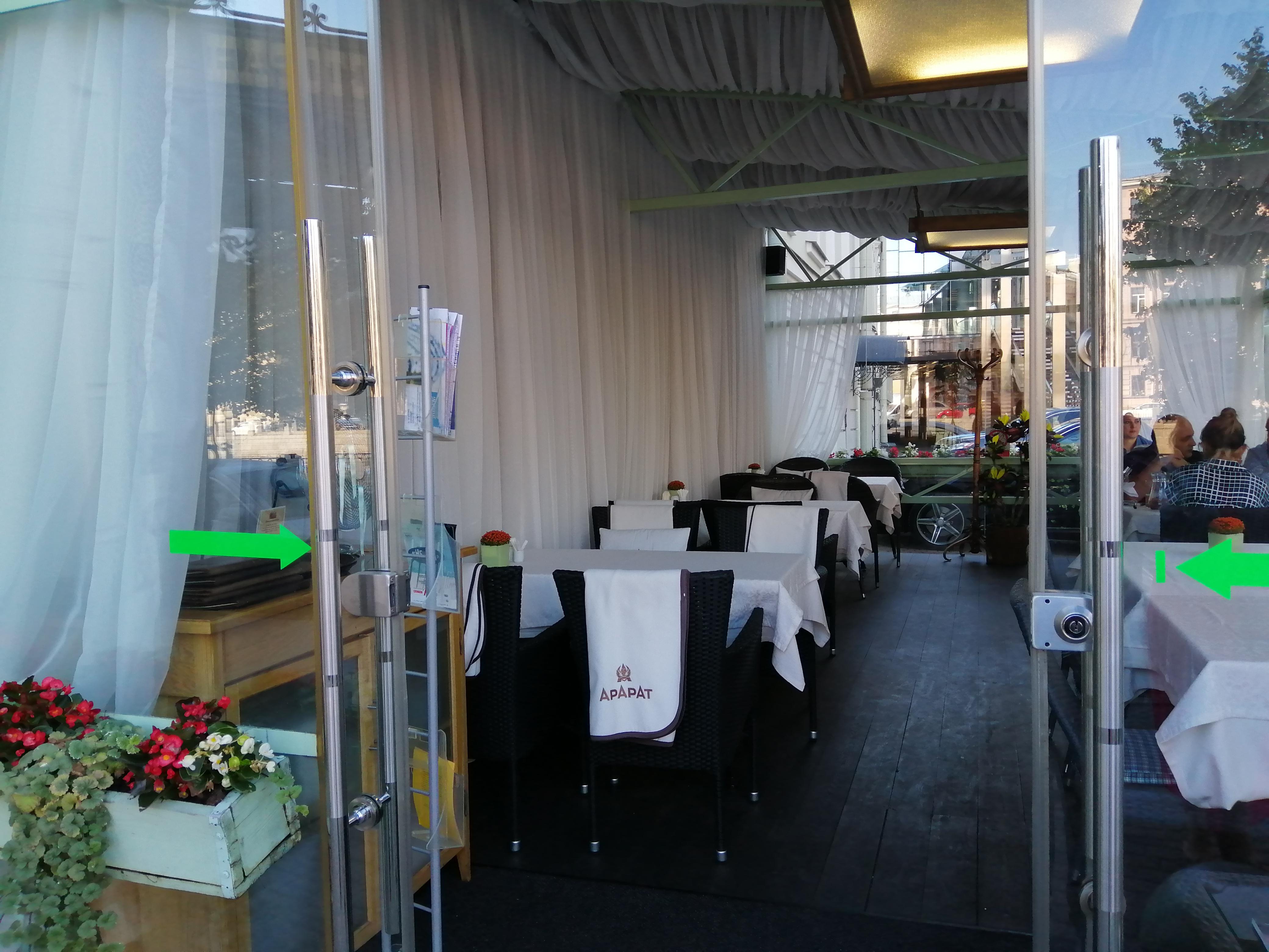 Залы Ресторана Эривань