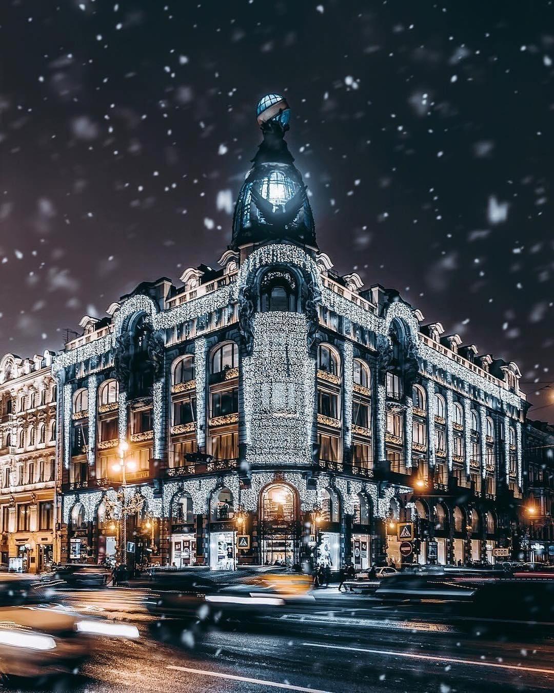 Дом компании Зингер в Новый год