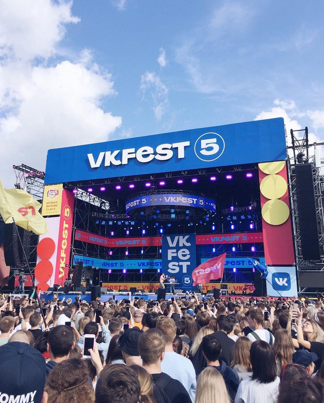 ВК фест сцена
