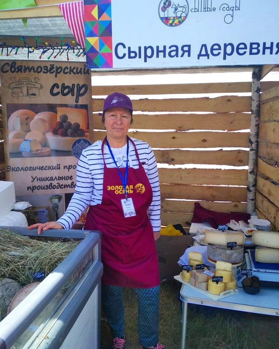 Мероприятия на 1 сентября в Санкт-Петербурге
