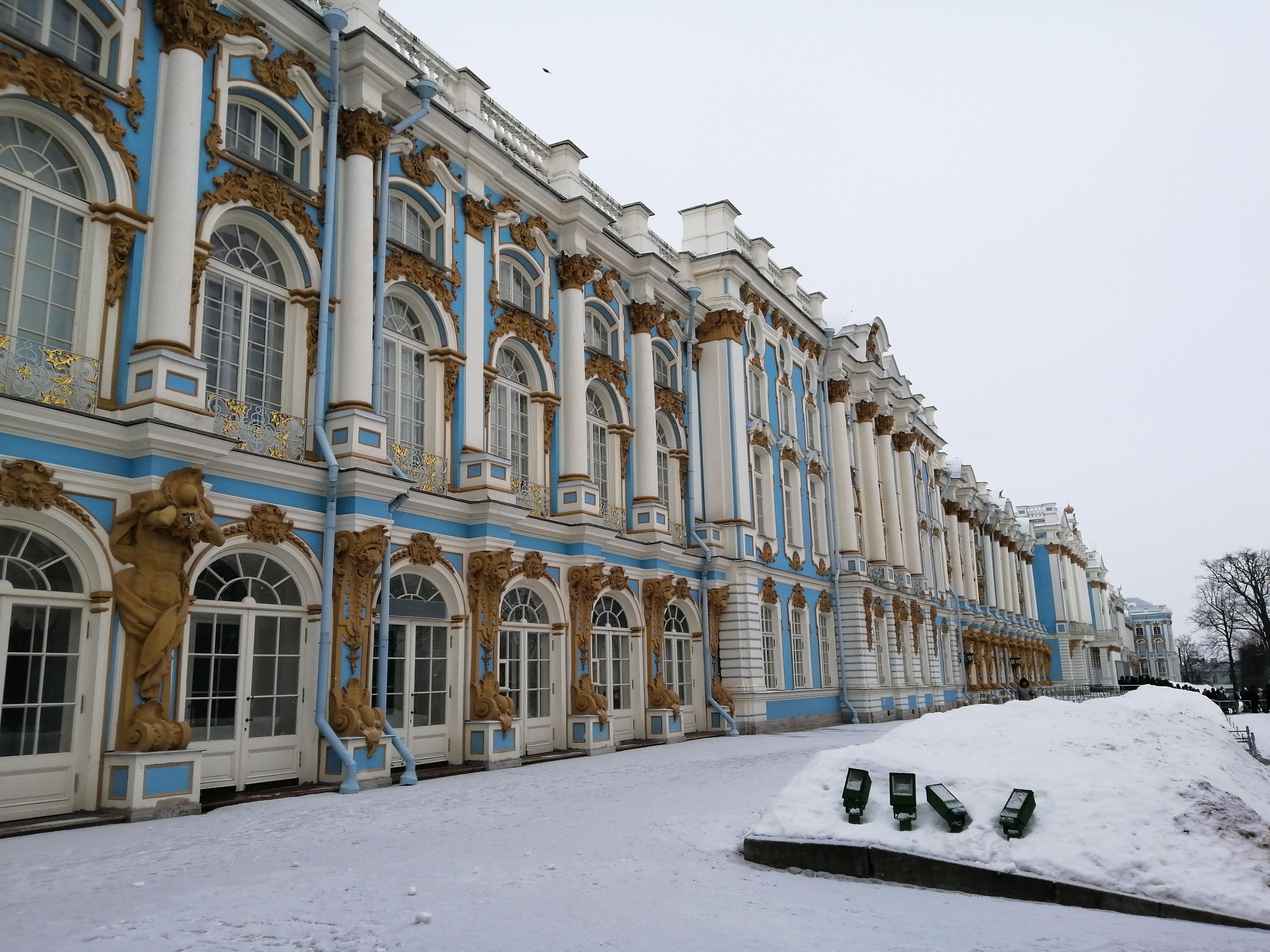Фасад Екатерининского дворца