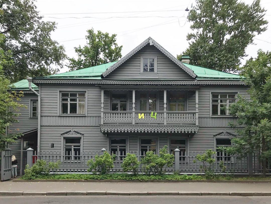Музей Петербургского авангарда