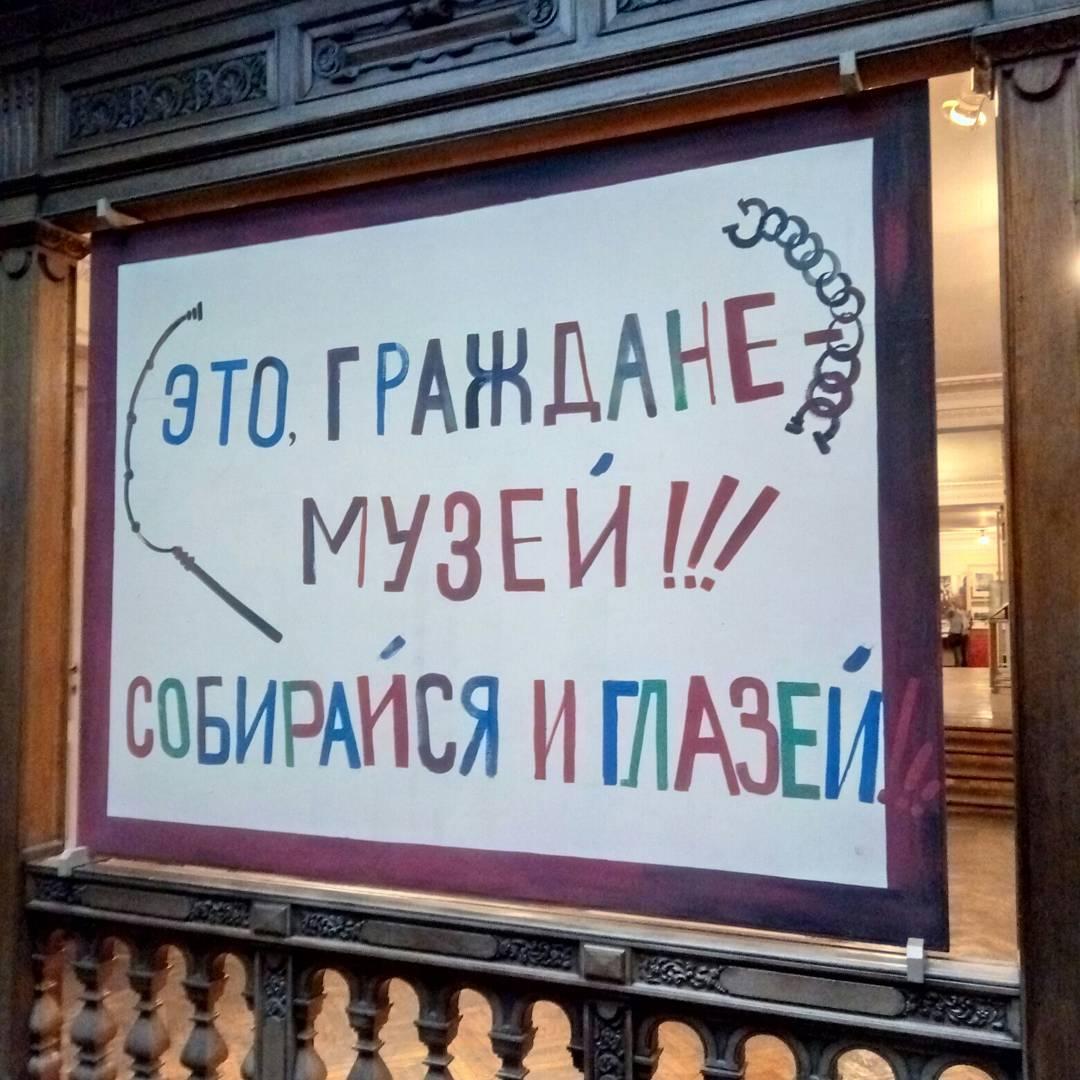 Особняк Румянцева
