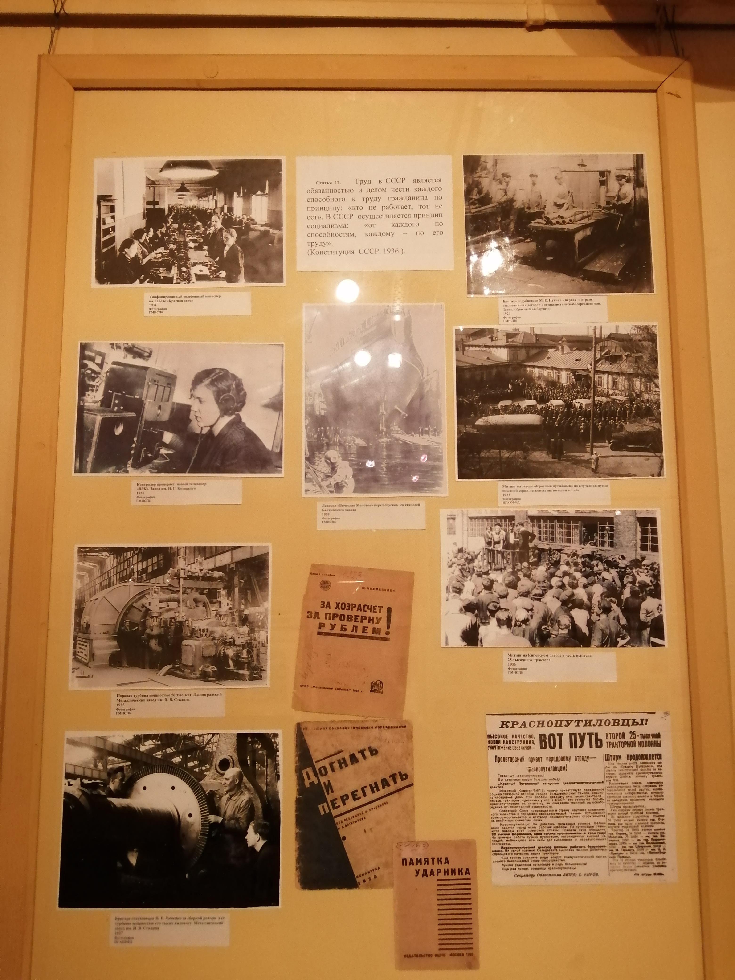 Музей в особняке Румянцева