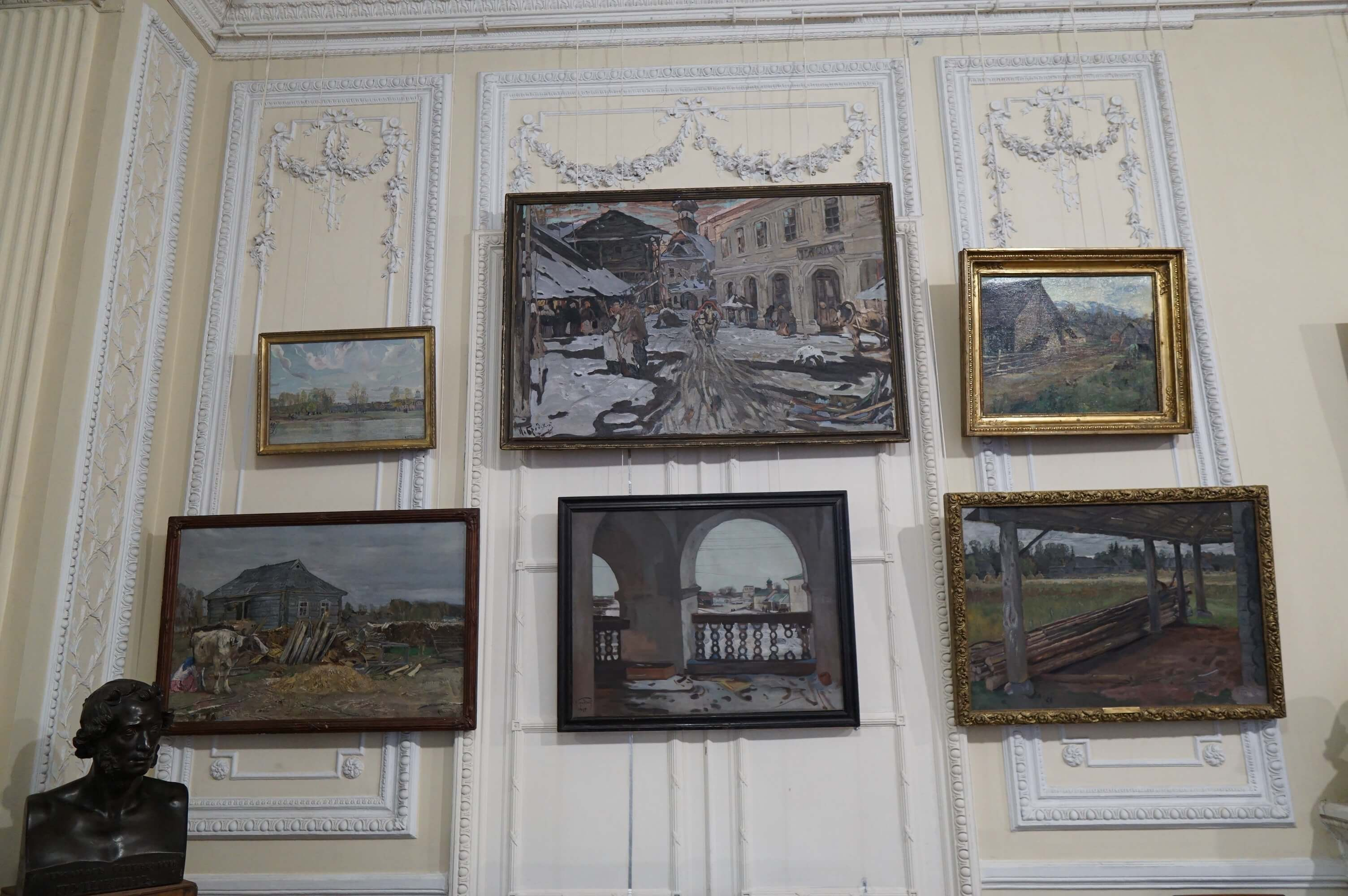 Музей Исаака Бродского