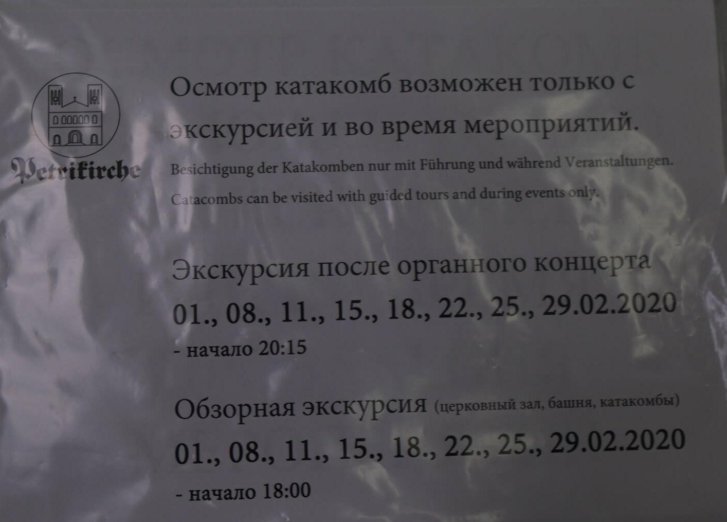 экскурсии в Меншиковский дворец