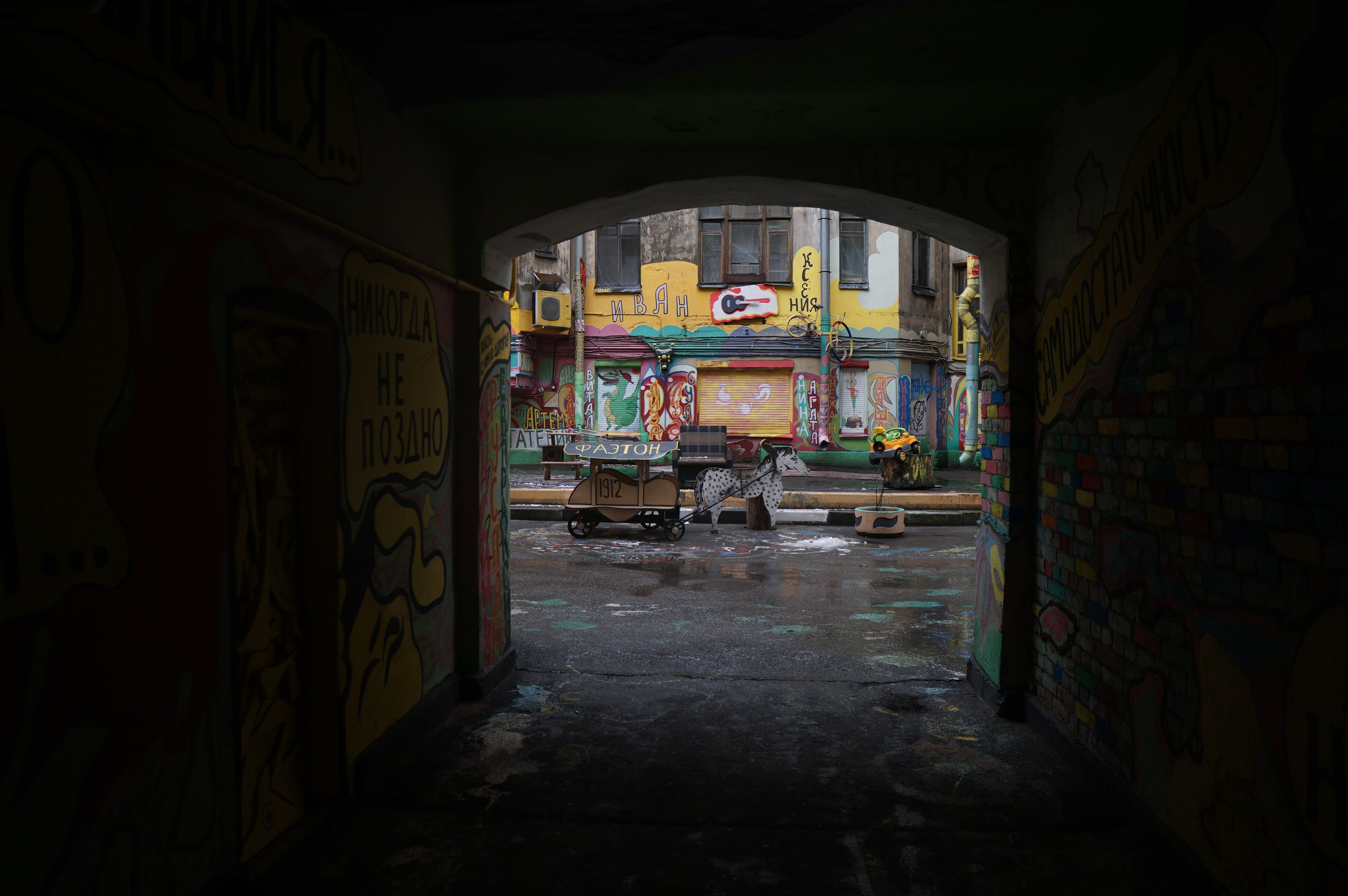 Вход во двор Нельсона
